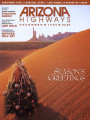 Arizona Highways, December 1995