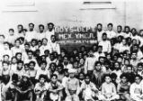 Portrait of The Mexican YMCA, 1925.