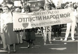 B'nai B'rith Women March for Soviet Jews, 1986