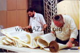 Romanian Torah Examined, 2003