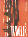 """The Traveler"" Glendale Community College Literary Magazine, 1980"