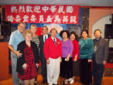 Taipei Sister Cities Welcoming ROC Taiwan OCAC Minister Wu