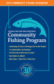 Arizona urban fishing program 2015